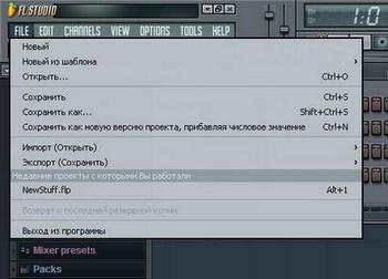 Русификатор для FL Studio 10